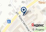 «Пожарно-спасательная часть №85» на Яндекс карте