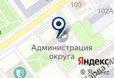 «Администрация городского округа Сызрань» на Яндекс карте