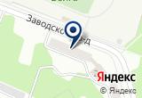 «Цветочная лавка Крокус» на Yandex карте
