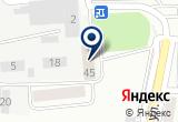 «КУЙБЫШЕВСКАЯ ЖЕЛЕЗНАЯ ДОРОГА ВОЛЖСКОЕ ОТДЕЛЕНИЕ» на Яндекс карте