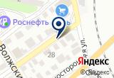 «Компания по авторазбору» на Яндекс карте