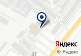 «Отдел пожарной охраны Тяжмаш» на Яндекс карте
