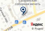 "«Магазин ""Банный дворик""» на Яндекс карте"
