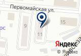 «ГОРОДСКОЙ ОТДЕЛ ОБРАЗОВАНИЯ» на Яндекс карте
