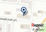 «АДМИНИСТРАЦИЯ ЗЕЛЕНОДОЛЬСКОГО РАЙОНА И Г. ЗЕЛЕНОДОЛЬСКА» на Яндекс карте