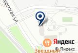 «Центр Досуга Звездный» на Yandex карте