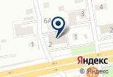 «Prokat73.ru» на Yandex карте