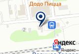 «Российские железные дороги, пункт продажи билетов» на Yandex карте