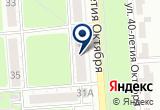 «Электрон Ремонт Теле-Радио-Аппаратуры» на Yandex карте