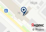 «АктивТранс» на Yandex карте
