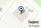 «Ульяновскэлектротранс Троллейбусное Депо» на Yandex карте