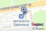 «Станция Верхняя терраса» на Yandex карте