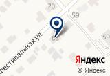 «ИП Айнеддинов Р.К.» на Yandex карте