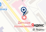 «Легион» на Яндекс карте