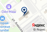 «Центр гигиены и эпидемиологоии в Ульяновской обл.» на Yandex карте