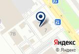 «Мастерская по Ремонту и Пошиву Обуви» на Yandex карте
