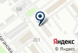 «ИП Труденко Н.В.» на Yandex карте