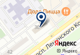 «Сервис М» на Yandex карте
