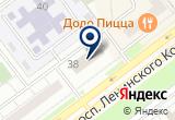 «Спектр-Авиа» на Yandex карте