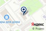 «Память» на Yandex карте