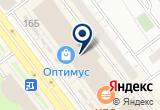 «Graver73» на Yandex карте