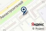 «ИП Балдин Ю.А.» на Yandex карте