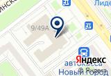 «Фотосалон Адк» на Yandex карте