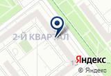 «Атлас Тур» на Yandex карте