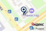 «Фейерверк у Чарки» на Yandex карте