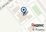 «Волга-Тракс» на Yandex карте