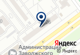 «Свадебный салон Жасмин» на Yandex карте