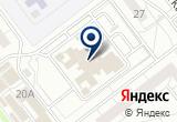 «Кедр Похоронное предприятие» на Yandex карте