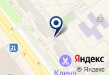 «Прачечная Софья» на Yandex карте