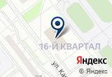 «Фотоателье ИП Щелоков А.Г.» на Yandex карте