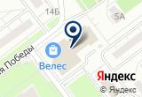 «Краски-Кисти, пункт выдачи» на Yandex карте