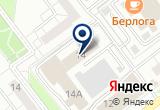 «Авиакомпания Волга-Днепр Филиал» на Yandex карте