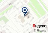 «Ul-mama» на Yandex карте