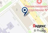 «Сателлит магазин» на Yandex карте