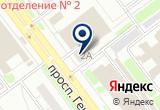 «Студия художественной фотографии Ларисы Кабановой» на Yandex карте