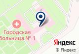 «Согласие» на Yandex карте