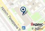 «Сбербанк России, платежный терминал» на Yandex карте