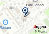 «Майровская Д.В. ИП» на Yandex карте