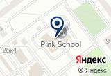 «Носки, Колготки, Трикотаж» на Yandex карте