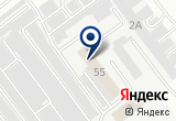 «Президентавиа» на Yandex карте