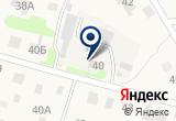 «Зеленодольскгаз» на Яндекс карте