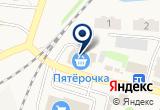 «Зоомагазин» на Яндекс карте