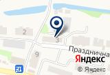 «Гео-Сервис» на Яндекс карте