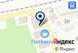 «Зоомагазин на Привокзальной» на Яндекс карте