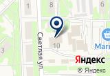 «Пятерочка+» на Яндекс карте
