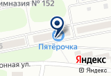 «Ассорти, универмаг» на Яндекс карте